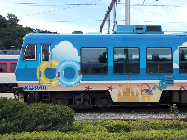 Sea Train (바다열차)