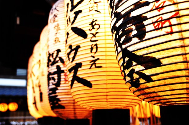 Kyoto (121)