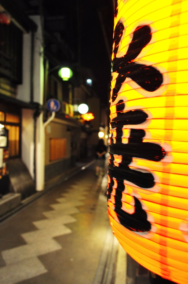 Kyoto (130)