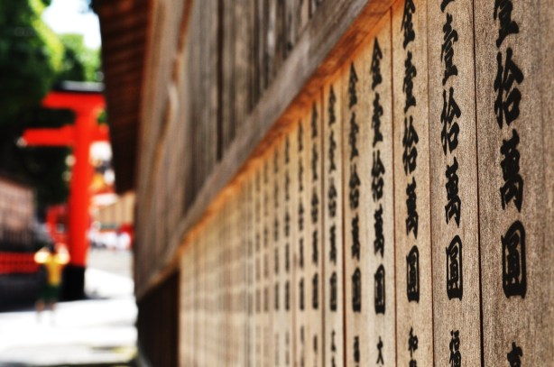 Kyoto (135)