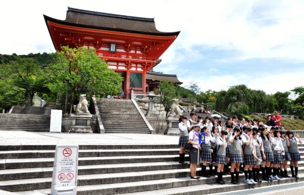 Kyoto (157)