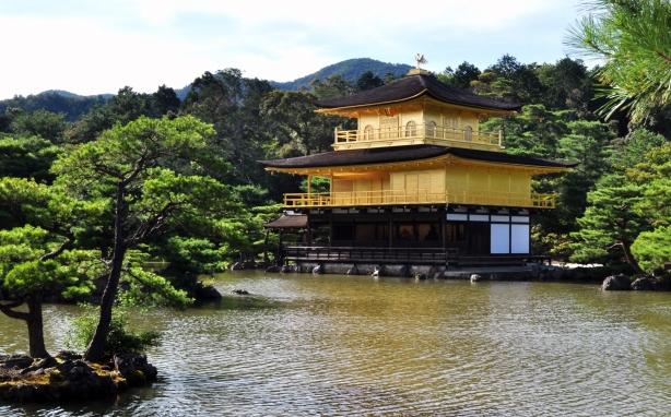 Kyoto (176)