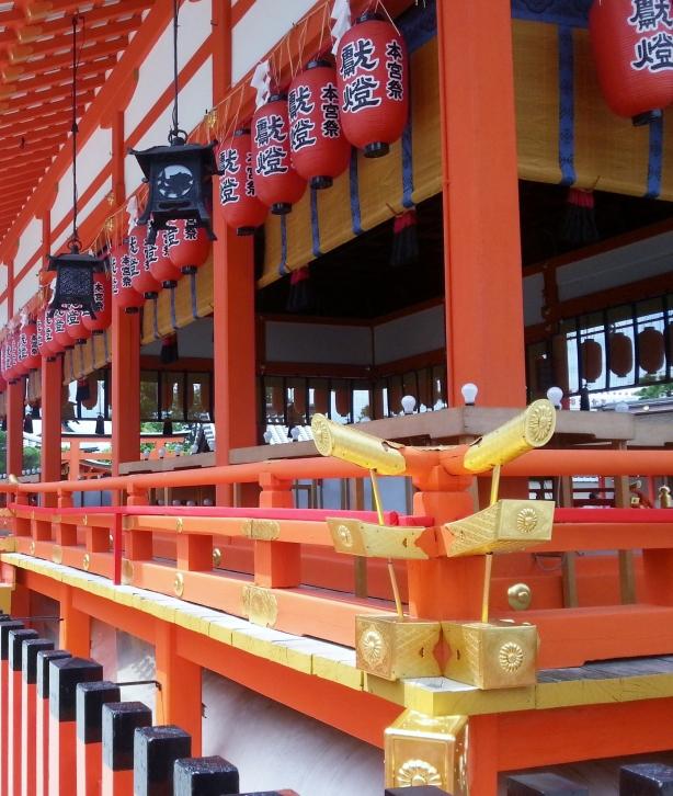 Kyoto (50)