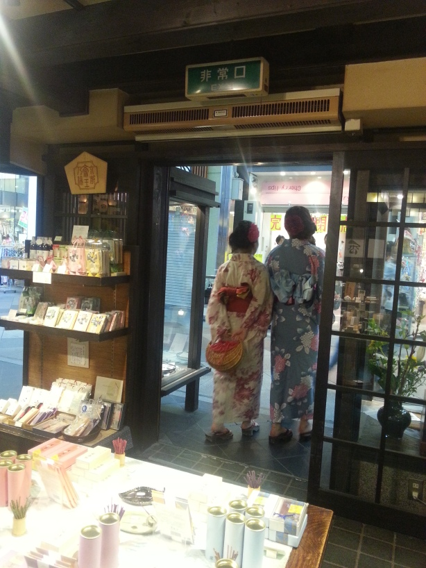 Kyoto (30)