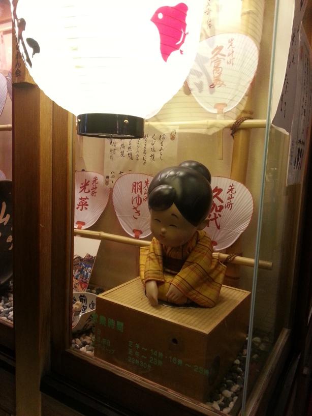 Kyoto (31)