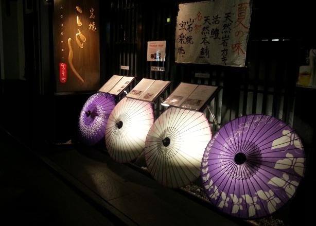 Kyoto (32)