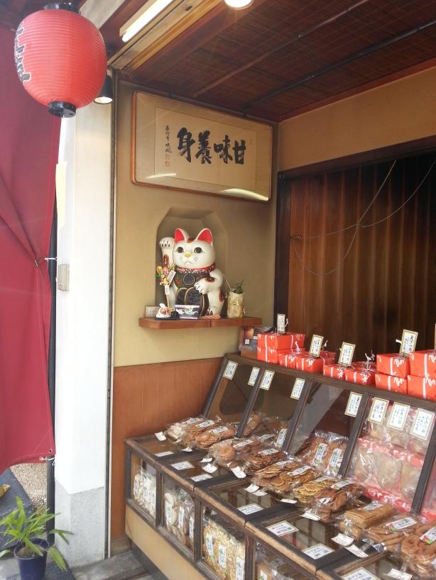 Kyoto (41)