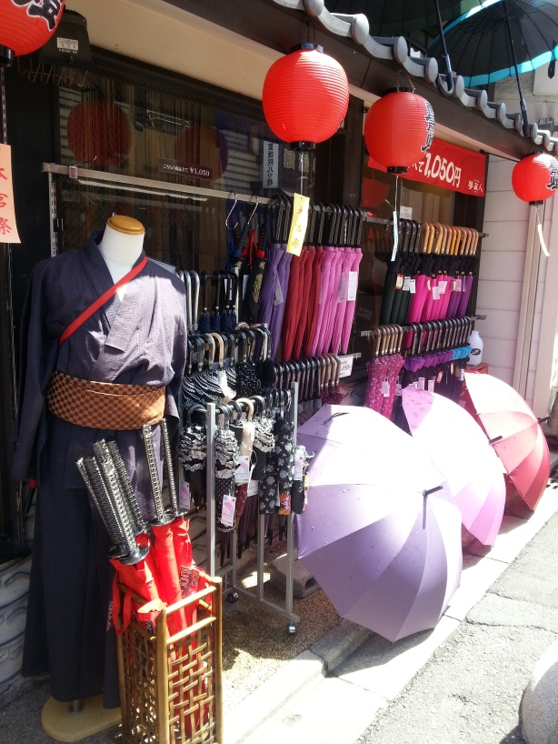 Kyoto (42)