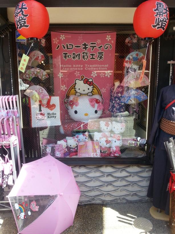 Kyoto (43)